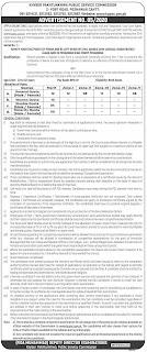 Khyber Pakhtunkhwa Public Service Commission Jobs 2021 - KPPSC 2021 - Download KPPSC Application Form - www.kppsc.gov.pk