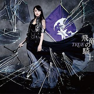 Hiryuu no Kishi (飛竜の騎士) - TRUE [ Download + Lyrics ]