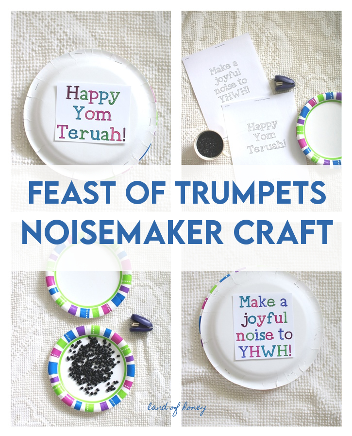 Easy noisemaker craft for the Biblical holiday of Yom Teruah | Land of Honey