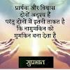 Apne Naam Ki Ringtone ( My Name Ringtone ) Kaise Banaye.
