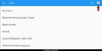 كيفية التواصل مع خدمة العملاء في ببجي