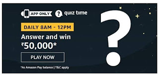 Amazon Quiz Answers Today: 27 July 2020 Win 50000 Rupees