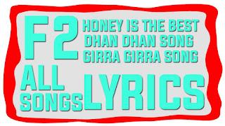 F2 All Songs Lyrics, Honey is the best Song Lyrics in Telugu, Girra Girra Song Lyrics Telugu , Dhan Dhan Song Lyrics in English