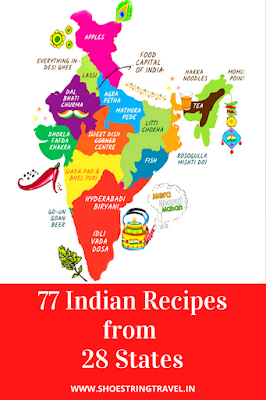 Easy Indian Food Recipes Guide which can be made at home is here. 77 Indian Recipes from 28 states is given here.These Recipes can be made at home. #IndianRecipe #Recipes #India #Cooking