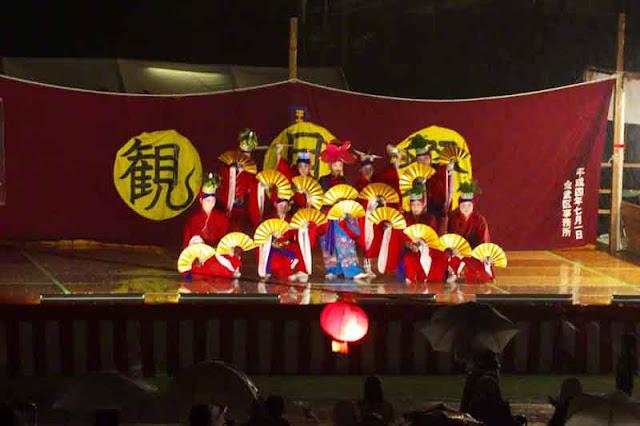 culture, dance, kimonos, royalty, Okinawa