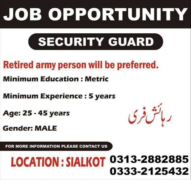 Security Guard For Factory In   Sialkot City, Punjab, Pakistan
