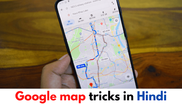 google-map-tricks-in-Hindi