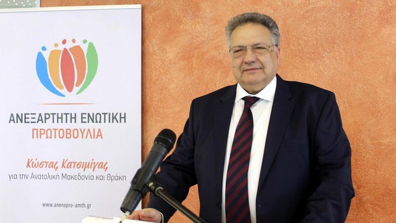 Δήλωση του επικεφαλής της Ανεξάρτητης Ενωτικής Πρωτοβουλίας Κώστα Κατσιμίγα