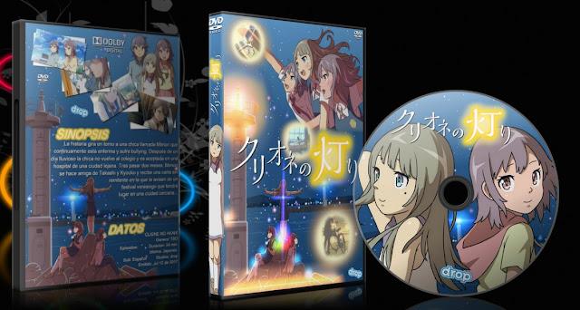 Clione no Akari   Cover DVD  