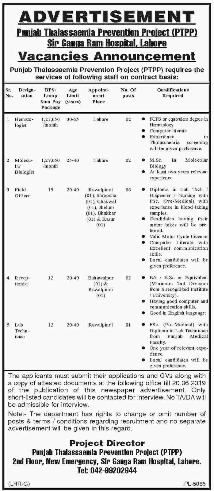 Jobs in Sir Ganga Ram Hospital under Punjab Thalassaemia Prevention Project (PTPP)