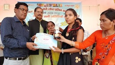 पिछोर में सम्मान समारोह का हुआ आयोजन | Pichore News