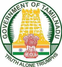 TNRD நாமக்கல் ஆட்சேர்ப்பு 2020 மேற்பார்வையாளர் பதவி