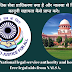 राष्ट्रीय विधिक सेवा प्राधिकरण क्या है और निःशुल्क कानूनी सहायता कैसे प्राप्त करे। What is National legal service authority and how to get free legal aids from nalsa