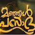 Manjal Prasadam Serial - Actors and Actresses |Cast & Crew of Flowers TV Serial