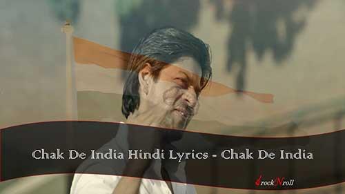 Chak-De-India-Hindi-Lyrics-Chak-De-India