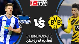 مشاهدة مباراة بوروسيا دورتموند وهيرتا برلين بث مباشر اليوم 13-03-2021 في الدوري الألماني