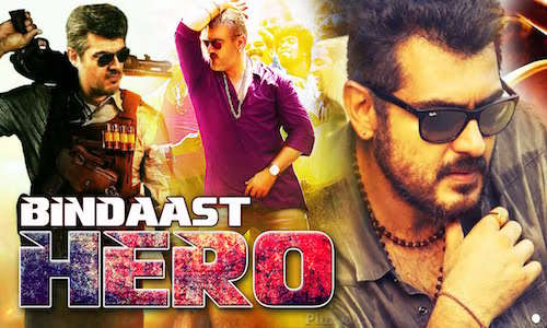 Poster Of Bindaas Hero 2016 Hindi Dubbed 300MB HDRip 480p Free Download Watch Online Worldfree4u