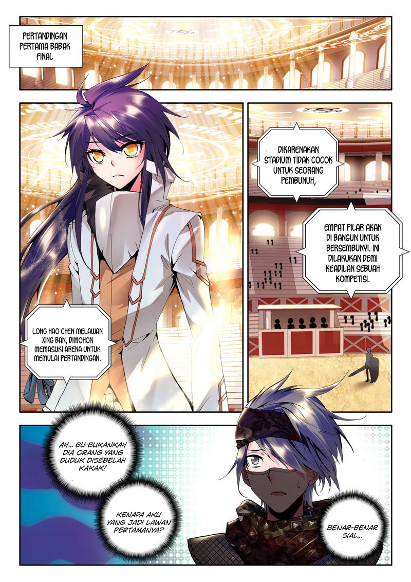 Baca Komik Shen Yin Wang Zuo Chapter 78 Komik Station