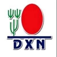 هل تبحث عن عمل ؟ لن تبحت عن وظيفة بعد الان - العمل من البيت بدوام جزئي, يمكنك أن تكون ناجحا ومتميزاً معنا في DXN، الشركة العالمية, شركة DXN تمنحك فرصة التسويق, بالتسجيل مجانا, بيع منتجات الشركة, مجموعة للتسويق,