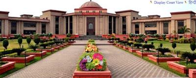 Chhattisgarh High Court District Judge (Entry Level) Offline Form 2020