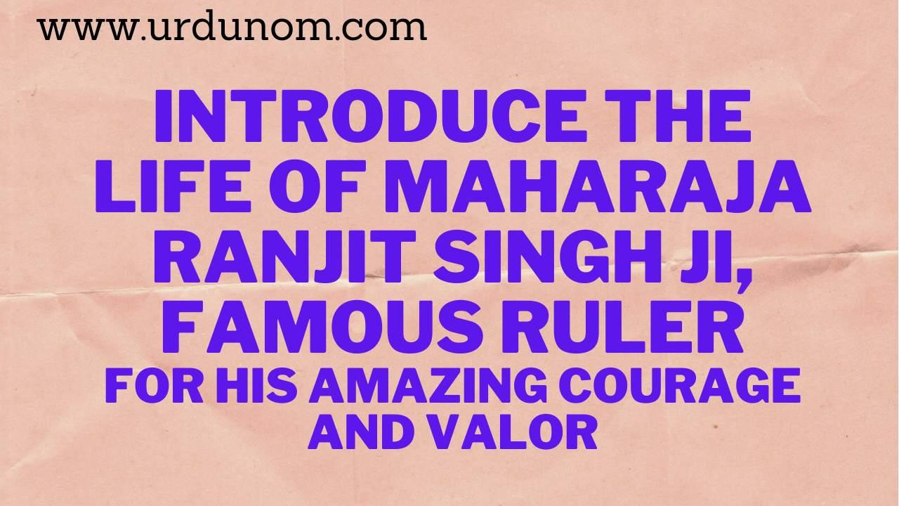 Introduce the life of Maharaja Ranjit Singh ji