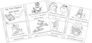 A Jewish Homeschool Blog: Yom Kippur Mini Book and