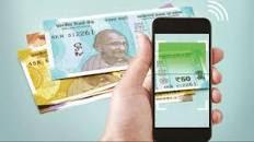 RBI ने जारी किया Moni app
