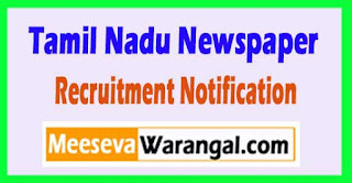 TNPL (Tamil Nadu Newsprint and Papers Limited) Recruitment Notification 2017