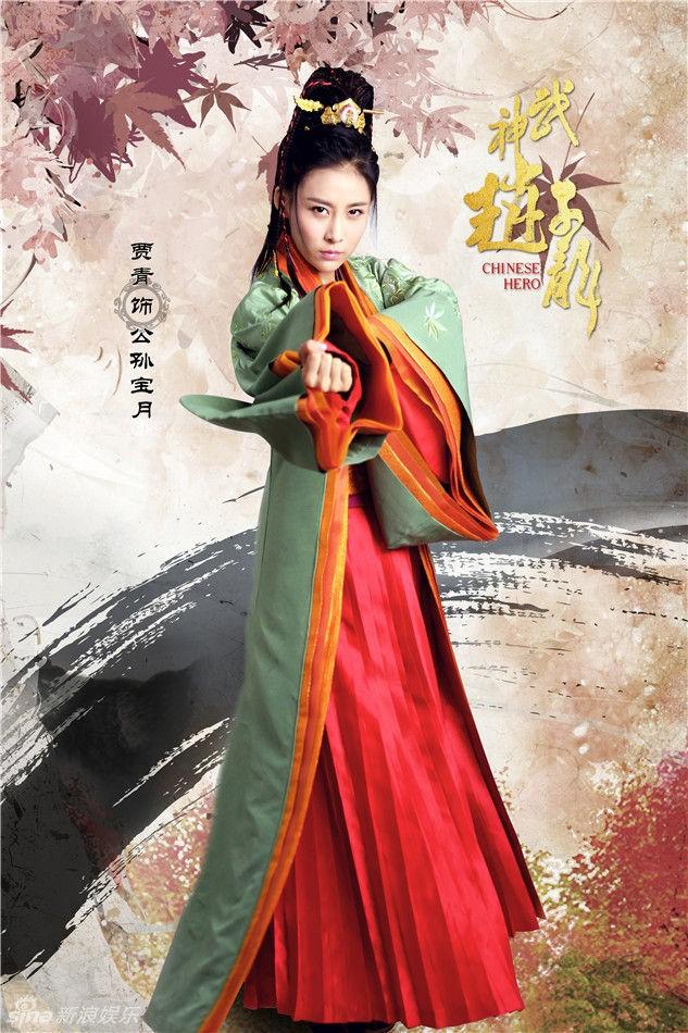กองซุนเปาเย ลูกสาวกองซุนจ้าน