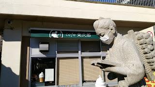二宮金次郎の像と金治郎カフェ