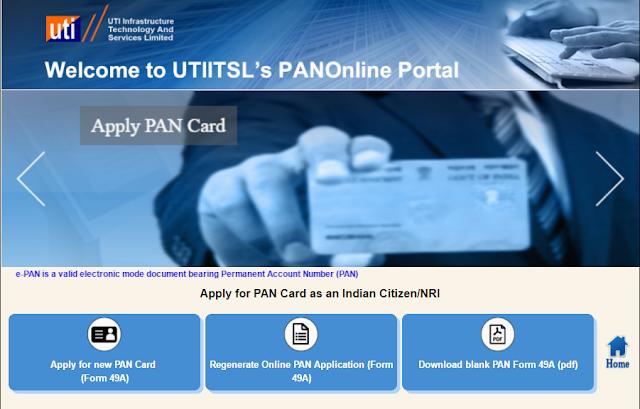 instant e-PAN के लिए ऑनलाइन आवेदन कैसे करें