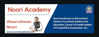 Noori Academy Website Urdu Version