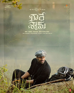 radhe shyam: prabhas release date, radhe shyam movie download, radhe shyam cast, radhe shyam director movies, radhe shyam movie story, filmy2day
