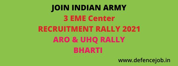 3 EME center UHQ rally 2020-21 | 2020-21 Bhopal Sports Rally Program