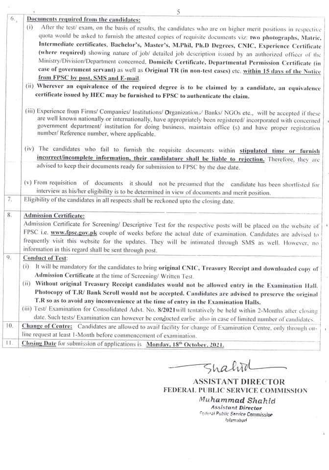Federal Public Service Commission FPSC Consolidated Advertisment No.8/2021