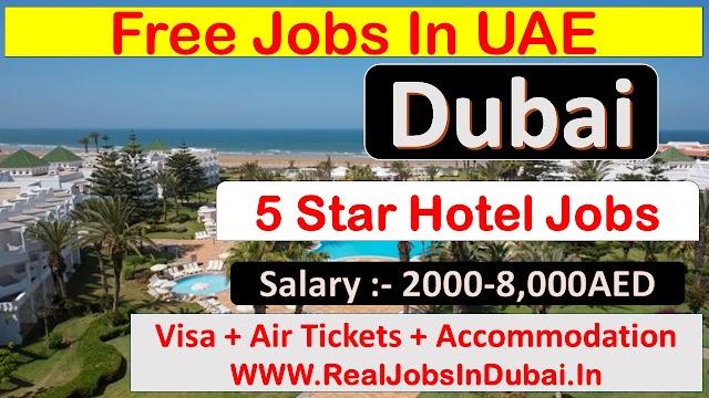 Radisson Blue Careers Dubai - UAE 2021