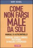 Come non farsi male da soli-Traduzione di Francesca Cosi e Alessandra Repossi-copertina