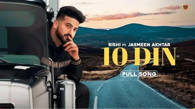 10 Din lyrics Mp3 Song Download Punjabi Rishi ft Jasmeen Akhtar 2020