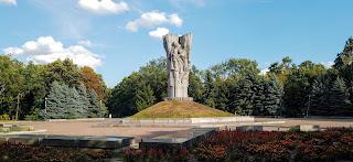 Золотоноша. Мемориальный парк. Воинский мемориал