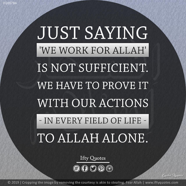 Ifty Quotes | Just saying we work for Allah is not sufficient. We have to prove it with our actions to Allah alone. | Iftikhar Islam