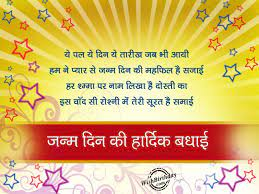 Quotes for parents anniversary