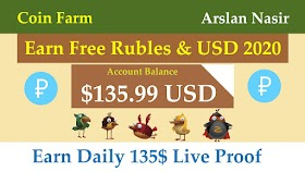 Coin Farm | Earn Free Rubles & USD 2020 | Earn Daily $135 Withdrawal Payment Proof in Urdu Hindi