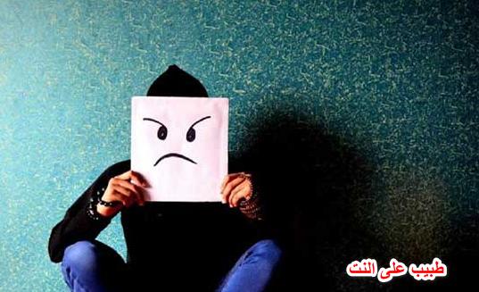 إدارة الغضب لتخفيف التوتر