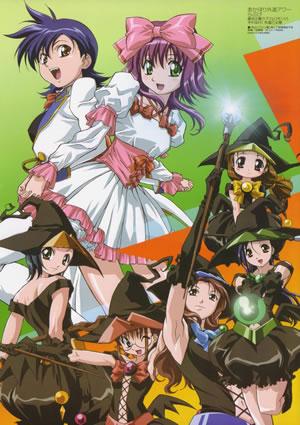 Akahori Gedou Hour Love Game Online