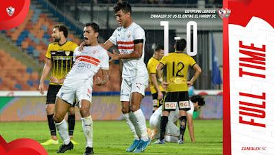 ملخص وهدف فوز الزمالك علي الانتاج الحربي (1-0) الدوري المصري