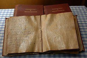 रामानुजन नोटबुक