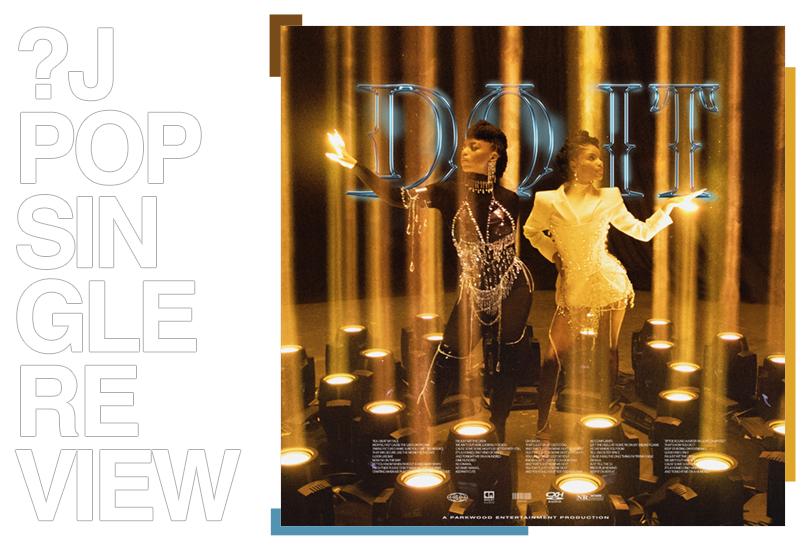 Single Review: Chloe x Halle - Do It | Random J Pop
