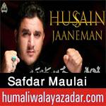 https://aliwalayazadar.blogspot.com/2020/08/safdar-maulai-nohay-2021.html