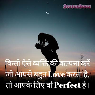 Love Hindi Quotes Image