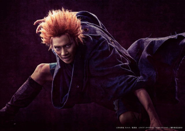 Naruto: Song of the Akatsuki Musical Mengungkapkan Visual Baru